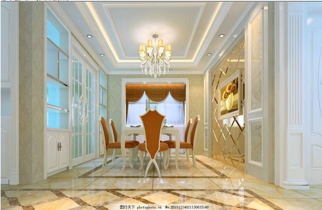 简欧餐厅效果 简欧餐厅设计 餐厅设计 餐厅背景墙 家装效果图 设计 3d