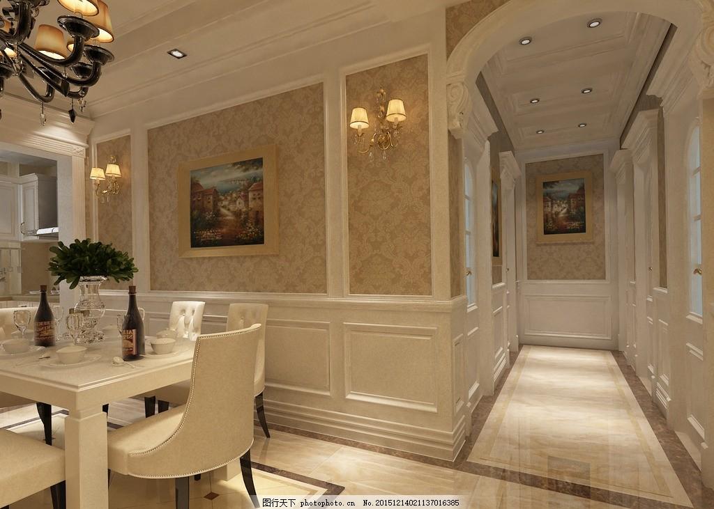 走廊墙板 餐厅墙裙 客厅效果图 家装设计 欧式设计 简欧装饰 墙板设计