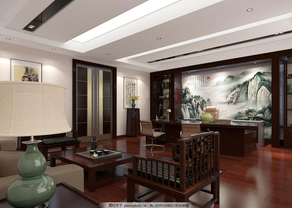 中式风格办公室 中式 风格        办公室 办公空间 经理室 设计 3d设