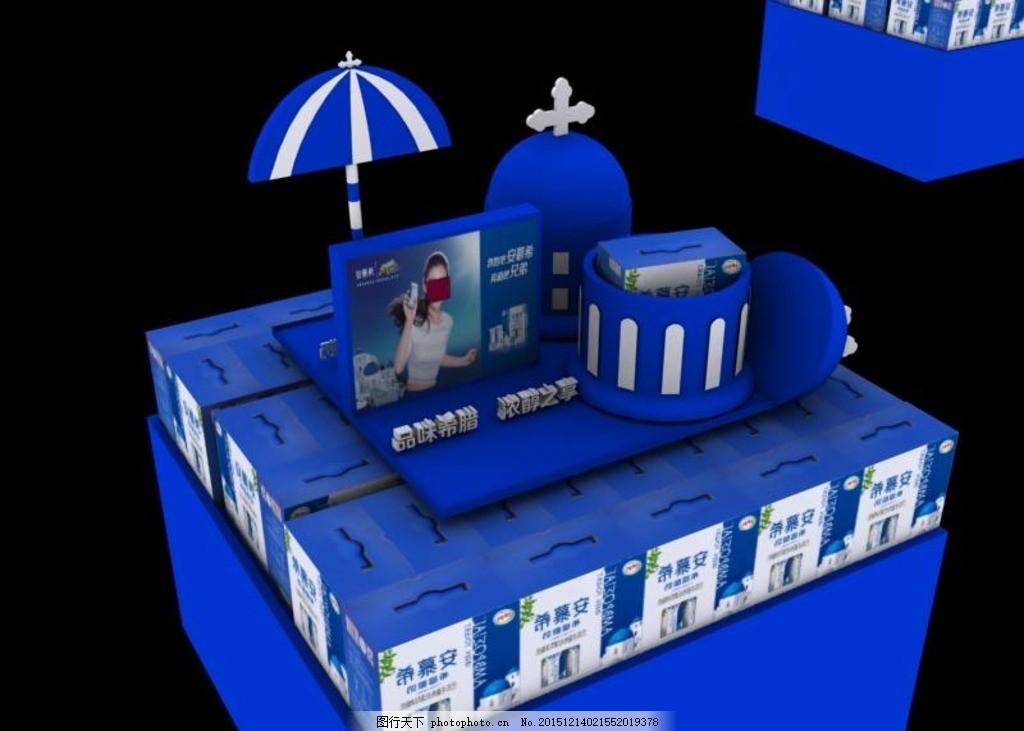 安慕希 仲夏夜 堆头 创意设计 异形堆头 超市堆头 堆头效果图