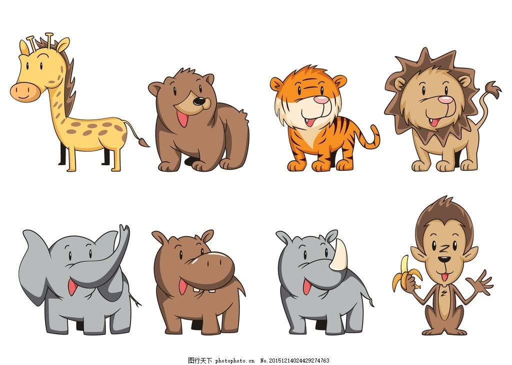 狮子 老虎 猎豹 长颈鹿 猴子 大象 河马 熊 设计 生物世界 野生动物