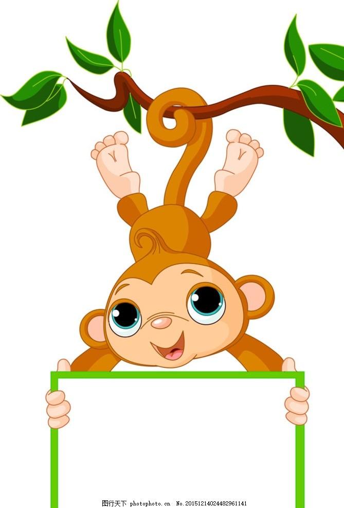 猴子与广告牌 公告牌 动物 树枝 枝条 叶子 树叶 绿叶 吊挂