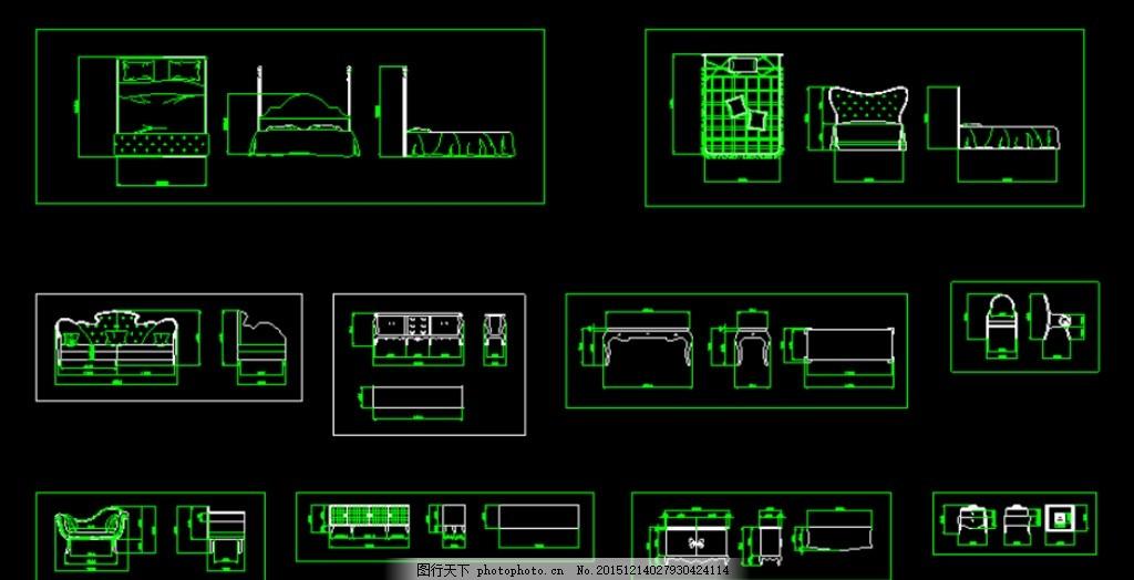 图库 图块 欧式 家具 平面 立面 平面图 立面图 设计 环境设计 室内