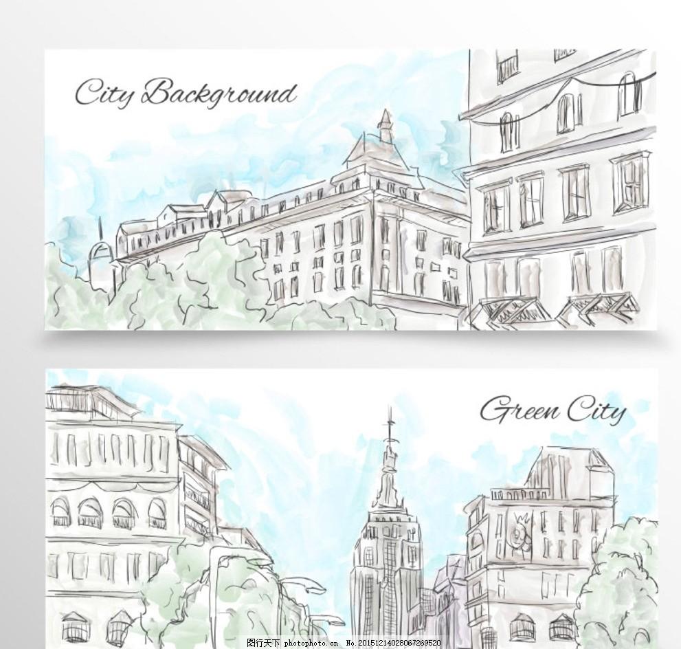 水彩 彩绘 城市 风景 欧洲建筑 欧式建筑 高楼大厦 楼房 房屋 屋子