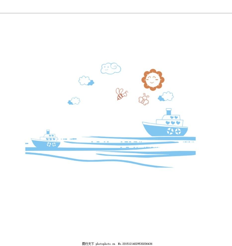 海盗船 矢量图 太阳 海水 硅藻泥墙画 儿童房墙面