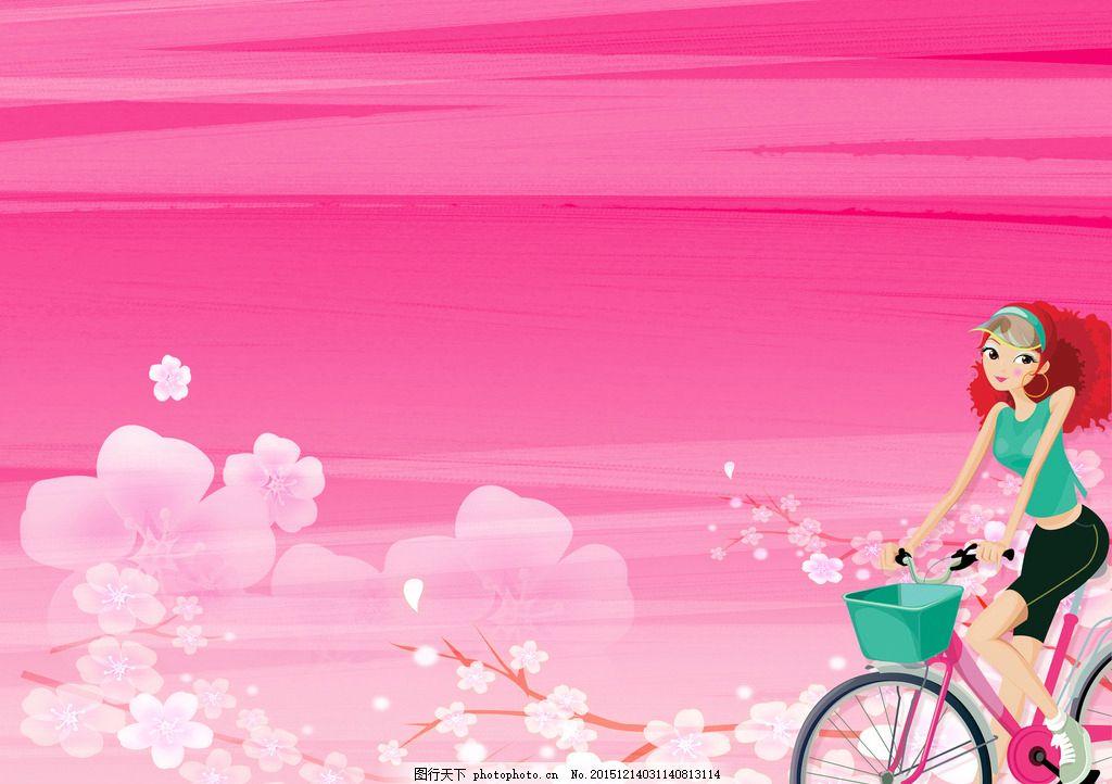 粉色可爱淘宝天猫大全屏首页海报 海报背景 粉色背景 浪漫 简洁