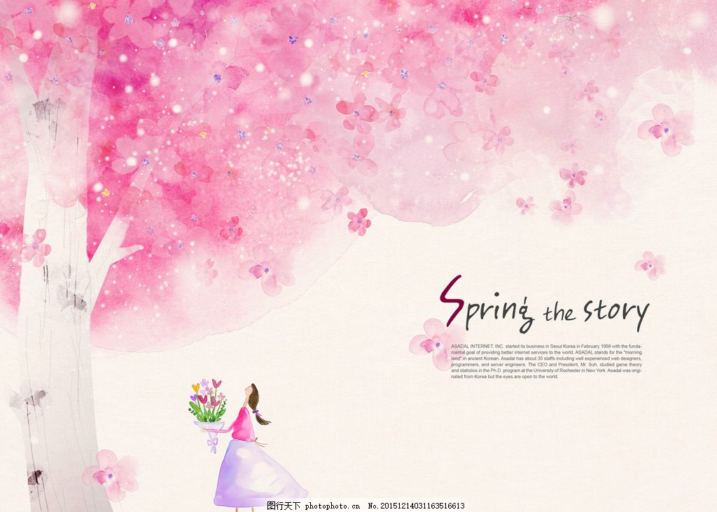 粉色背景素材 粉色花纹背景 底纹边框 设计 广告设计 海报设 淘宝界面