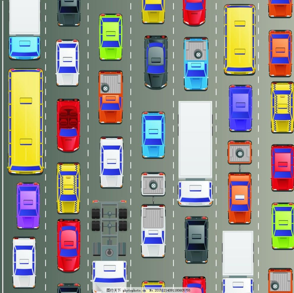 卡通俯视堵车 道路 汽车模型 航拍 矢量素材 广告设计 卡通设计