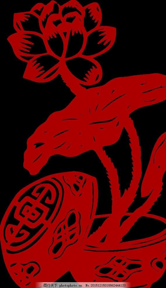 荷花剪纸 荷花 剪纸 清廉 传统文化 红色 矢量 设计 文化艺术 传统