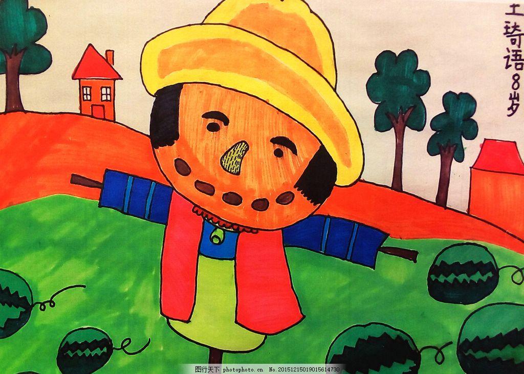 儿童画 学生      欢乐 油画棒 孩子 设计 卡通 水彩画 蜡笔 画 稻草