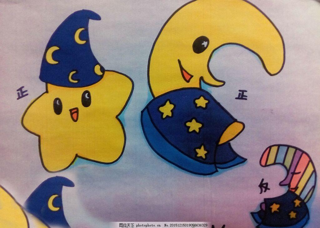 学生      欢乐 油画棒 孩子 设计 卡通 水彩画 蜡笔 画 形象 月亮