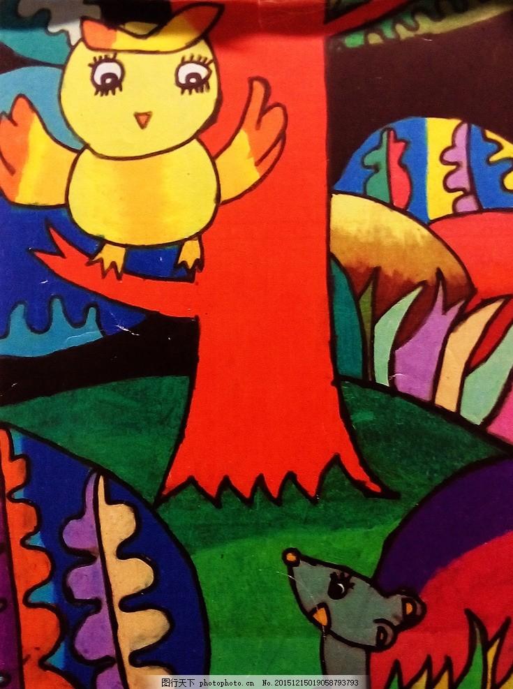 儿童画 学生 作品 欢乐 油画棒 孩子 卡通 水彩画 蜡笔 小鸟