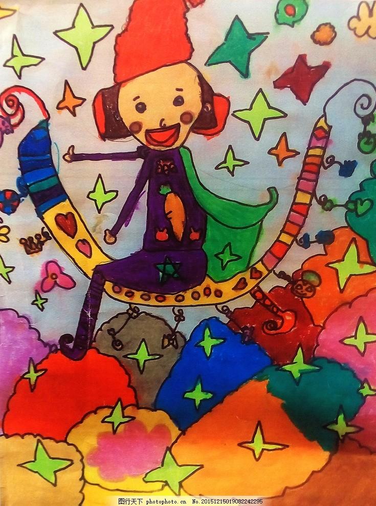 儿童画 学生 作品 欢乐 油画棒 孩子 卡通 水彩画 蜡笔 下山