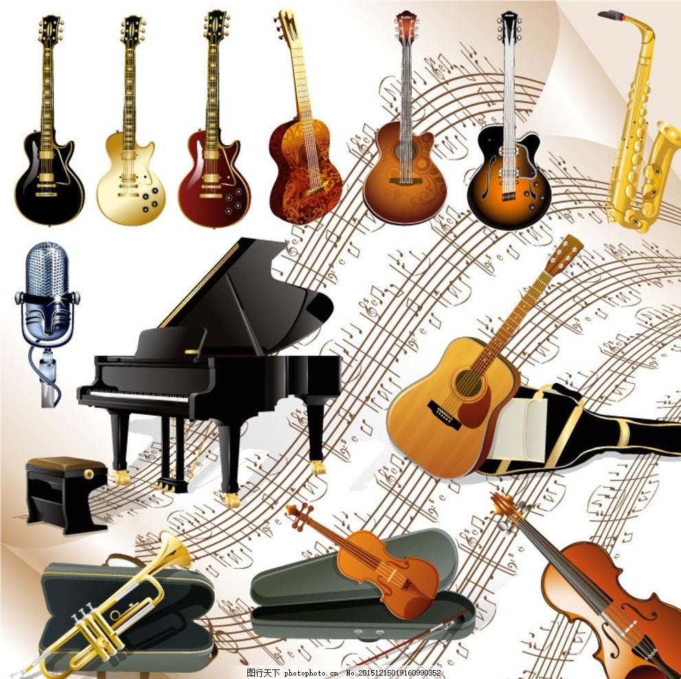 乐器设计矢量素材 各种乐器 吉他 钢琴 沙克斯 乐谱 曲子