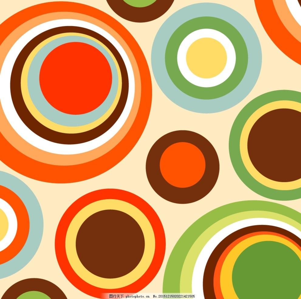 时尚圆圈花纹 装饰花纹 抽象花纹 边框花纹 卡通花纹 抽象底纹 欧式