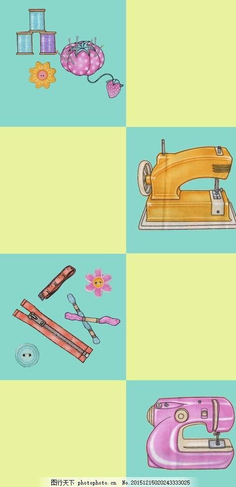 纽扣 针线 缝纫 diy 趣味 卡通 缝纫机 格子 手工制作 设计 底纹边框