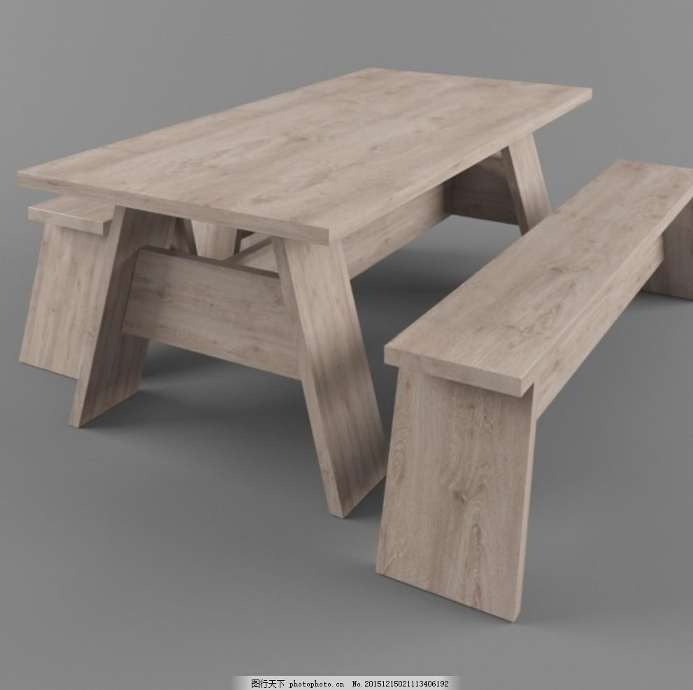 简约原木长桌长椅凳 实木 圆桌 时尚 橙 红色 椅子 设计 3d设计 3d