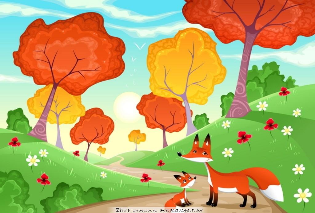 可爱的动物场景 狐狸