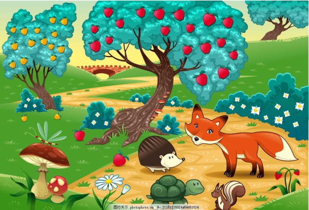 可爱的动物场景狐狸松鼠乌龟刺猬