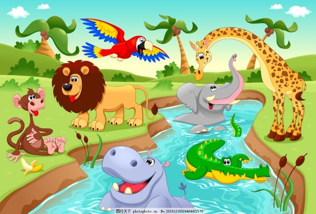 可爱的动物场景 河马长颈鹿大象图片