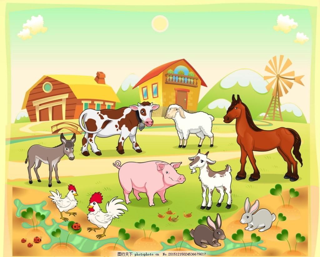 可爱的动物场景 牛羊马猪鸡兔驴