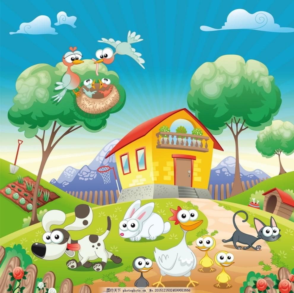 可爱的动物场景 鸡兔猫狗鸟 房 可爱 动物场景 鸡 兔 猫 狗 鸟 房子