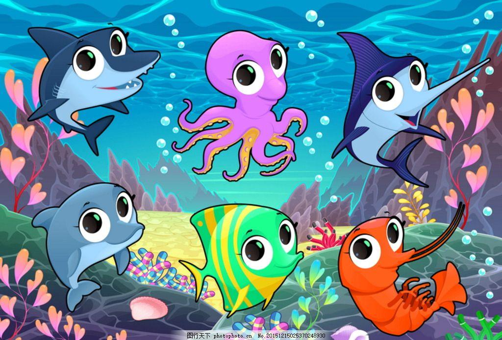 可爱的动物场景 热带鱼 海豚