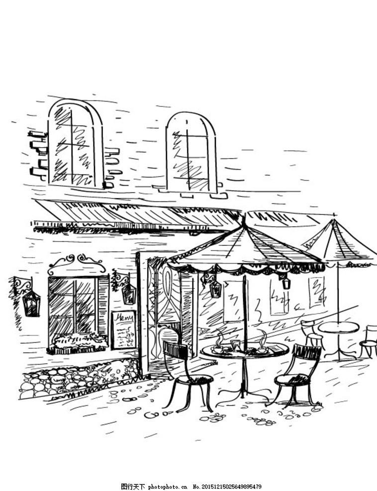 手绘咖啡店 手绘街道 手绘 素描 街道 路边 咖啡馆 咖啡厅 树木 欧式
