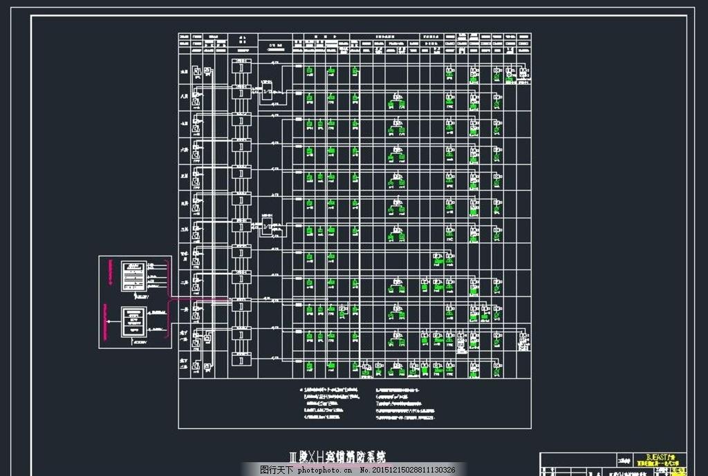 xh-m173 卡拉ok板电路