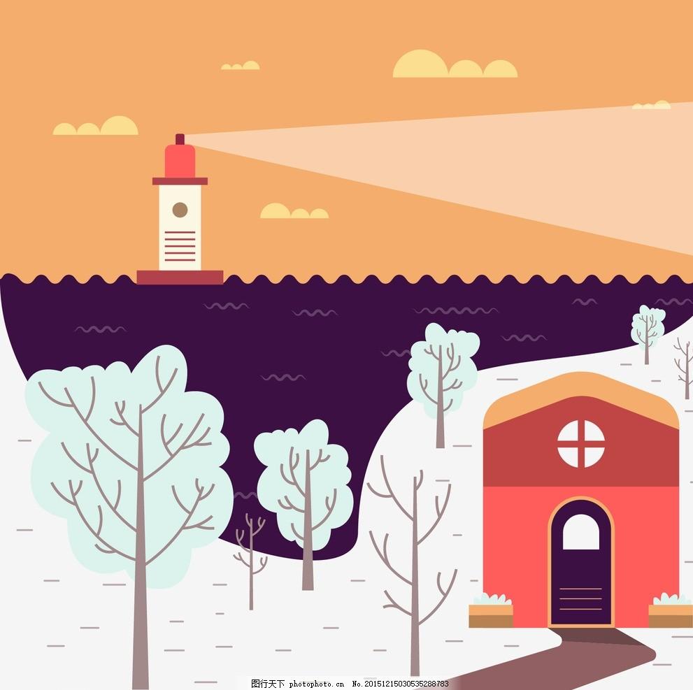 卡通 风景 灯塔 大树 彩色 扁平化 生活 图标 标志图标 其他图标