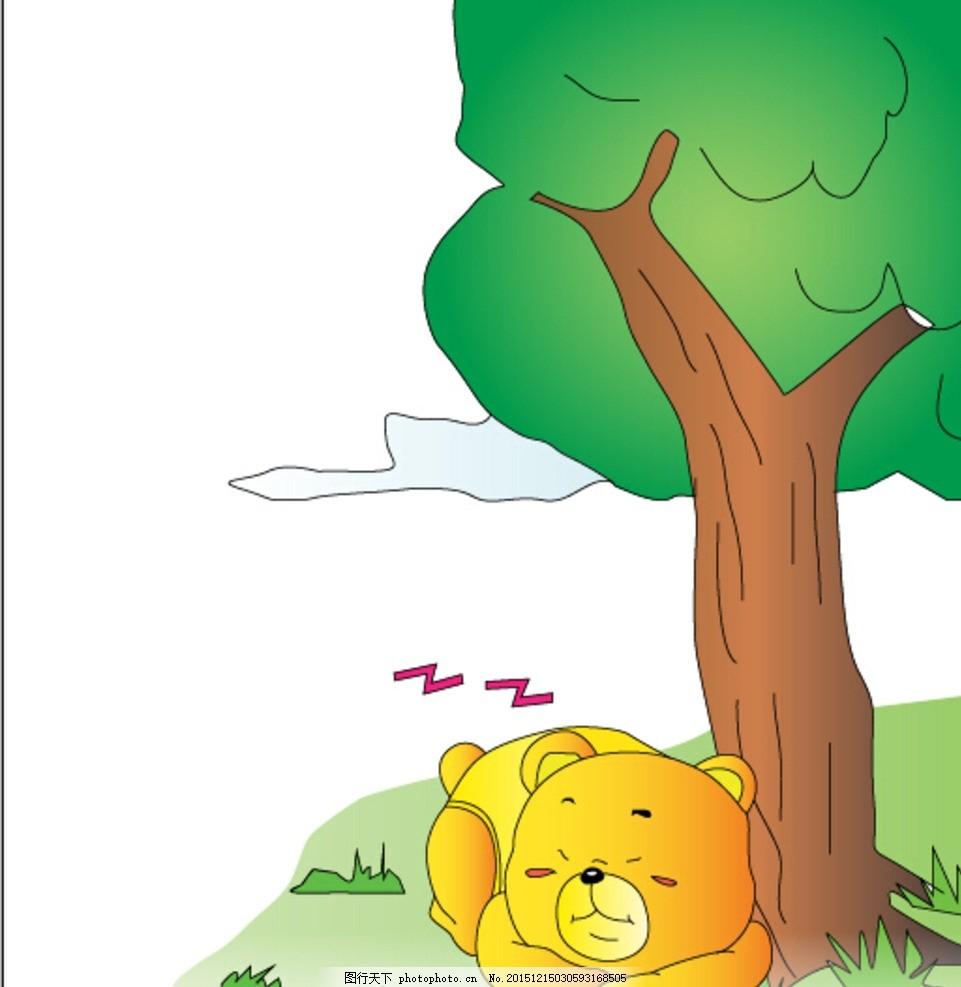 睡觉的小熊