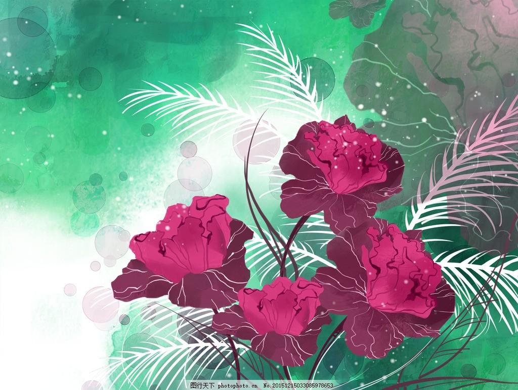 梦幻时尚水彩花朵 水墨花卉背景