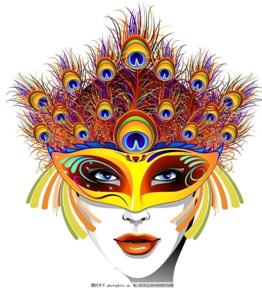 面具      脸谱 插画 女生 设计 文化艺术 绘画书法 ai