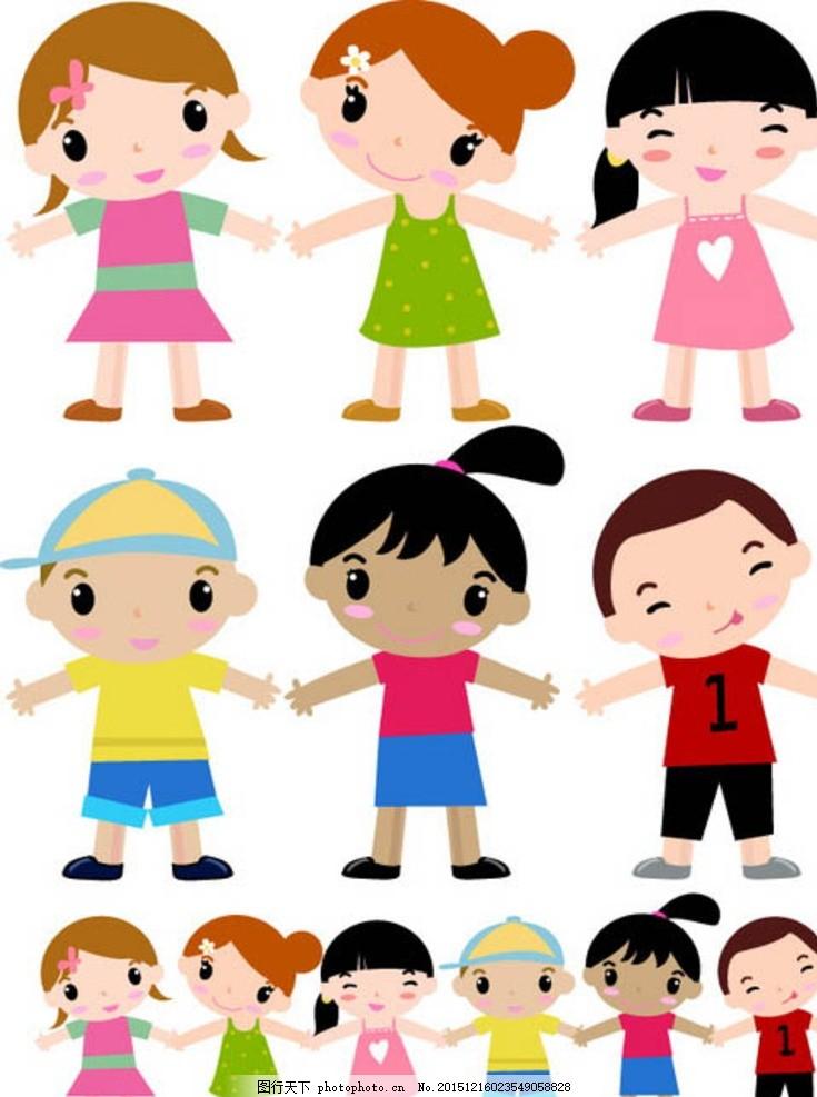 矢量小孩 手牵手 孩子 幼儿园 男孩 女孩 马尾 装饰品素材 设计 人物