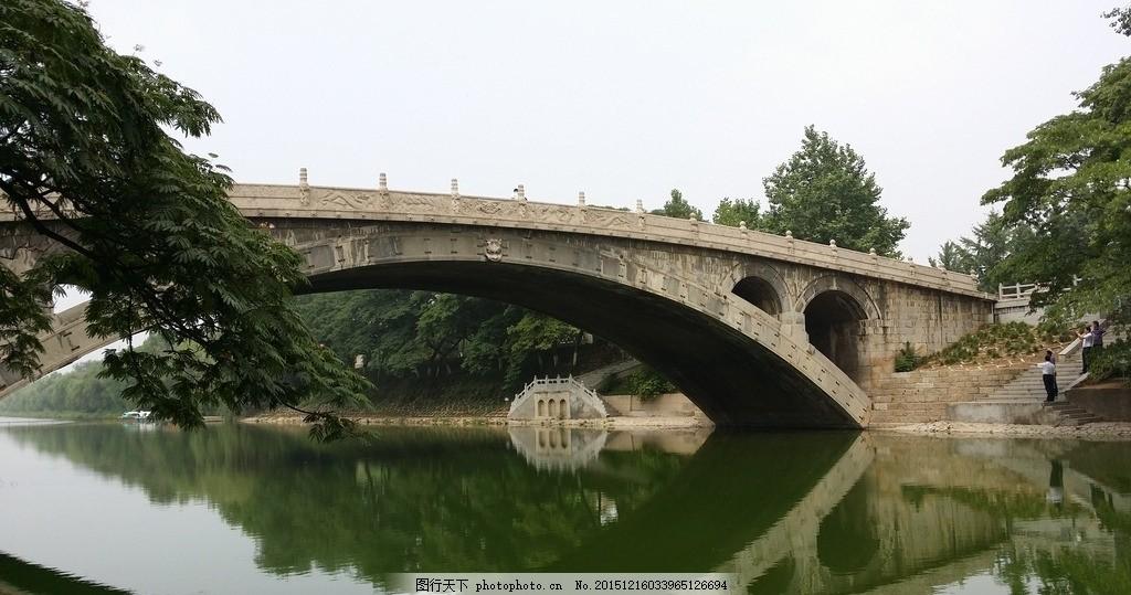 赵州桥 石家庄 古桥 古迹 桥 赵县 石桥 拱桥 石拱桥 摄影 旅游摄影