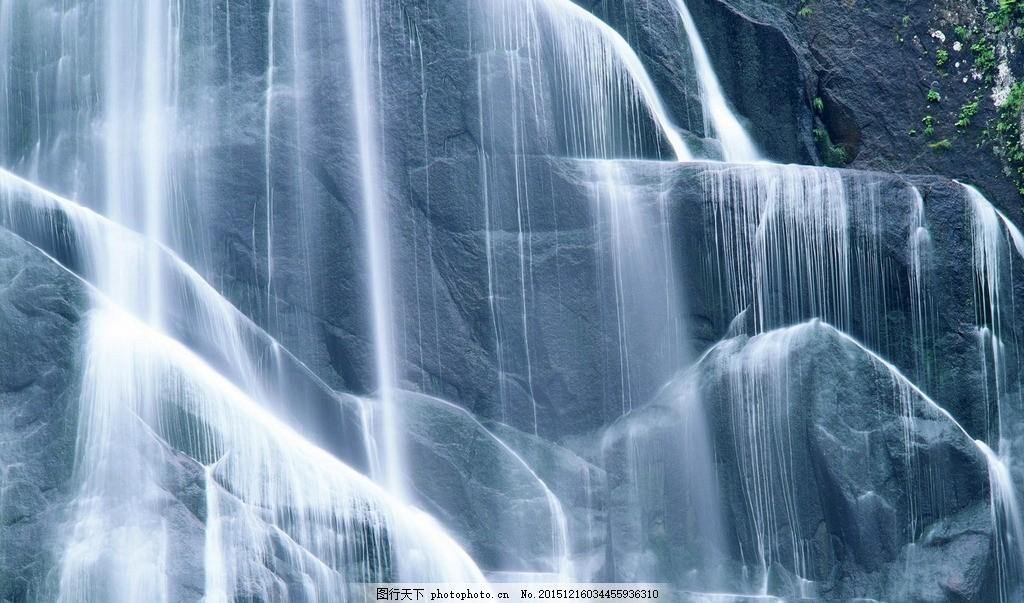壁纸 风景 旅游 瀑布 山水 桌面 1024_603