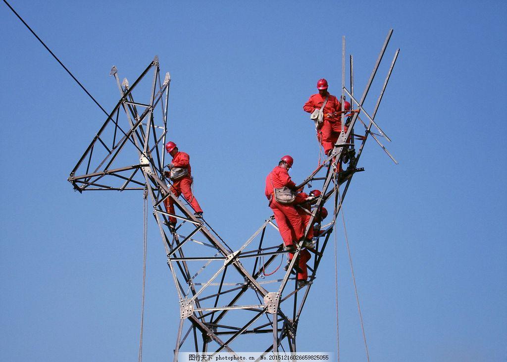 电力铁塔 电塔 高压塔 动力电 电线架 输电线路 高压线塔 高压送电