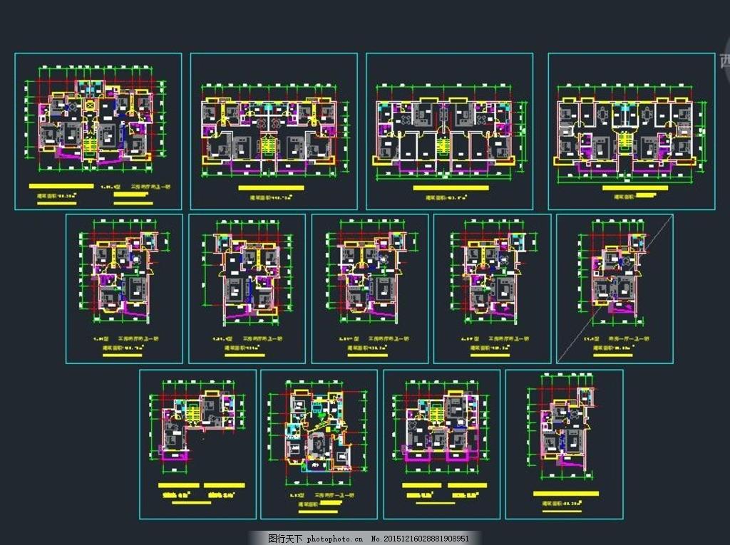 多层住宅楼平面户型设计图