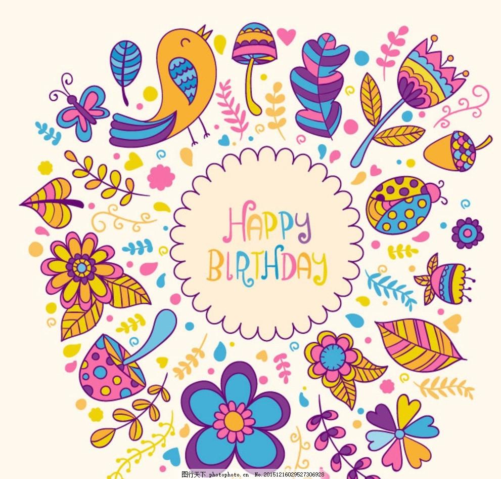 卡通鸟与花朵 生日贺卡 手绘花鸟贺卡 花朵 爱心 happy birthday 生日