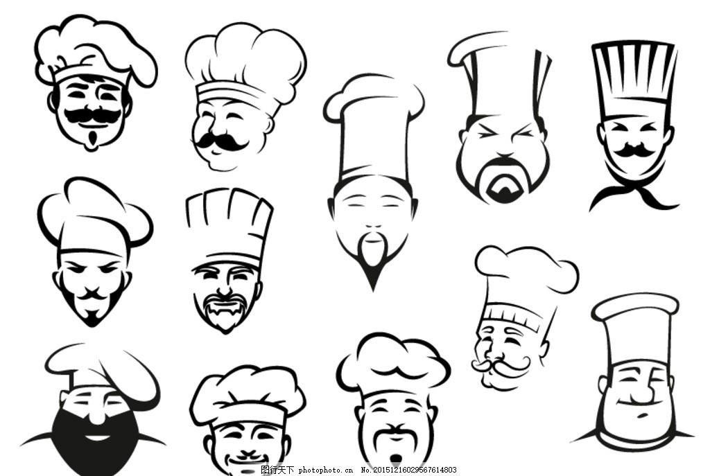 手绘厨师头像 男子 餐厅 餐饮 职业 烹饪 厨师帽 大厨 主厨