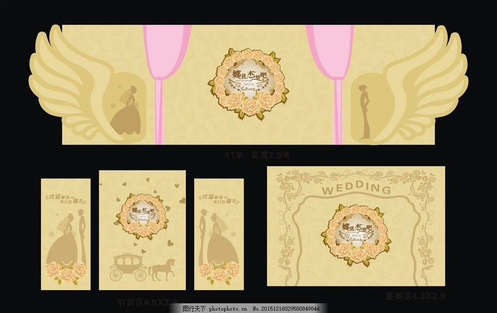 香槟色和金色婚礼背景