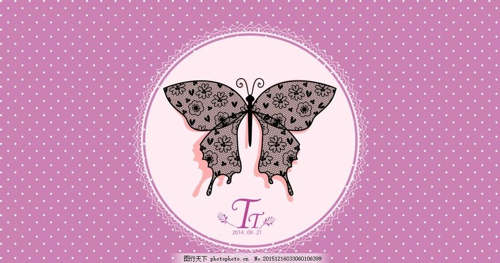 蝴蝶婚礼大屏素材 粉色底纹 欧式蝴蝶 圆花纹 欧式花纹 欧式底纹