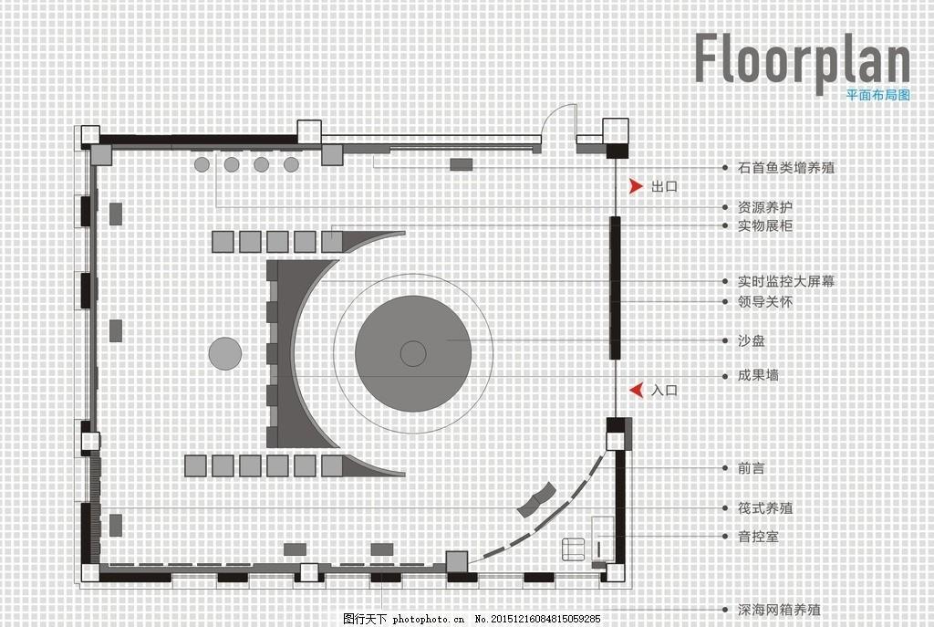 展厅平面图 展示馆 展厅 彩平图 展馆设计 室内设计 环境设计 画展