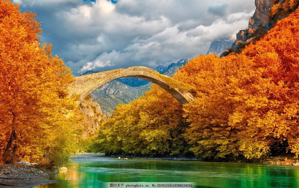 金秋 秋天风景 秋季 山水 树林 树叶 枯叶 秋叶 叶子 金秋美景 拱桥