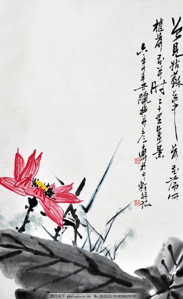 潘天寿 花卉 荷花 写意 水墨画 国画 中国画 传统画 名家 绘画