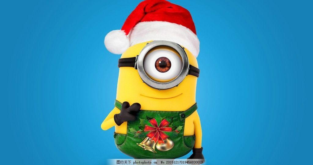 小黄人过圣诞 圣诞节 动画 卡通 搞笑 节日