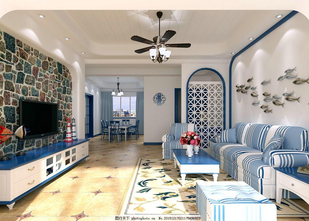 地中海风格客厅装修效果图图片