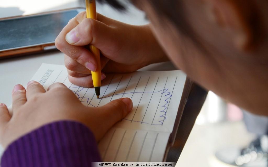 握笔姿势 写字姿势 儿童写字 小手握笔 小手涂鸦 人物 摄影