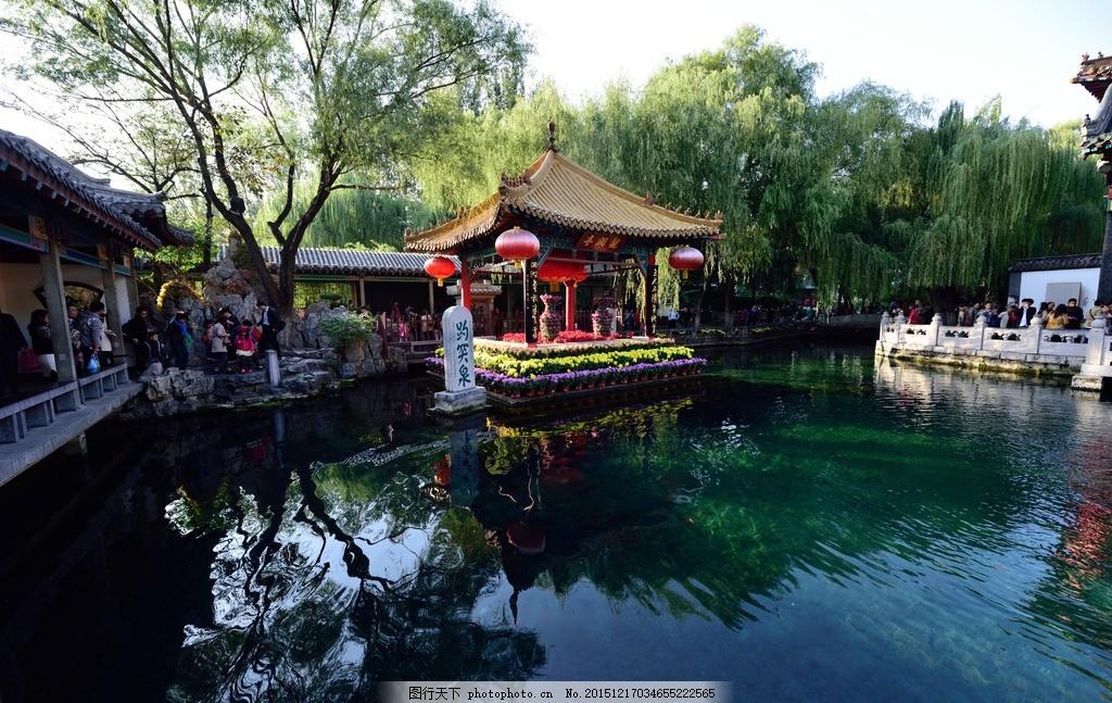 济南 趵突泉 泉城 天下第一泉 泉水 摄影 自然景观 风景名胜 300dpi