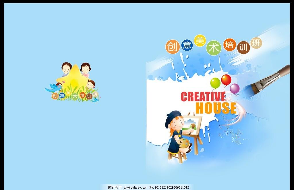 设计图库 广告设计 画册设计    上传: 2015-12-19 大小: 21.